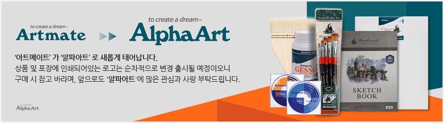 alphaArt.jpg